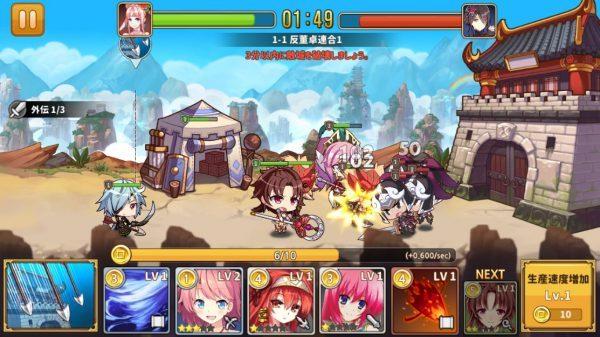 三極姫RE:(リバース)の最強編成・パーティーの組み合わせとは