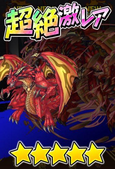 大熱闘ドラゴンスマッシュ最強キャラランキング!狙うべきおすすめは?
