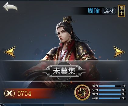 三國戦志いくさば(三国戦志)最強キャラクターおすすめランキング!