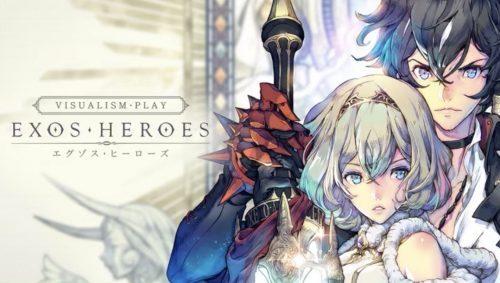 Exos Heroesメイン画面